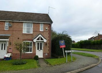 Thumbnail 2 bed end terrace house to rent in Lambrook Drive, East Hunsbury, Northampton