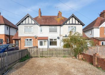 3 bed terraced house to rent in New Road, Evesham WR11