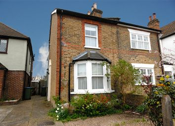 Thumbnail 2 bedroom semi-detached house for sale in Dennis Road, East Molesey