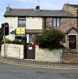 Thumbnail 2 bed end terrace house for sale in Pleckgate Road, Blackburn, Lancashire