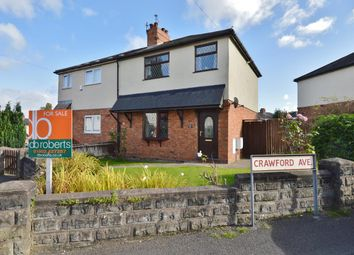 Thumbnail 3 bedroom semi-detached house for sale in Ward Grove, Lanesfield, Wolverhampton
