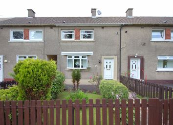Thumbnail 2 bed terraced house for sale in Mccracken Drive, Uddingston, Glasgow