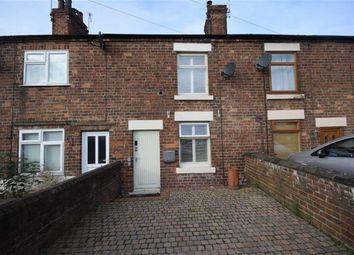 Thumbnail 2 bed terraced house for sale in Derby Road, Lower Kilburn, Belper