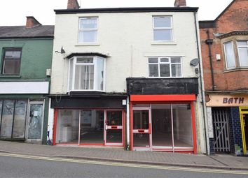 Thumbnail Commercial property to let in Bath Street, Ilkeston