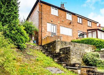 Thumbnail 2 bedroom semi-detached house for sale in Alwen Avenue, Birkby, Huddersfield