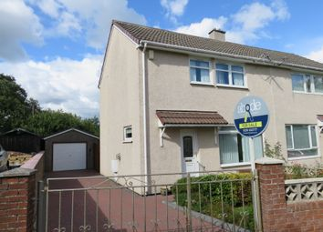 Thumbnail 3 bed end terrace house for sale in Church Crescent, Airdrie
