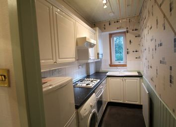 Thumbnail 1 bed flat to rent in Yeaman Street, Forfar
