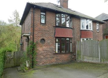 Thumbnail 3 bed semi-detached house for sale in Thorpe House Avenue, Norton Lees, Sheffield, South Yorkshire