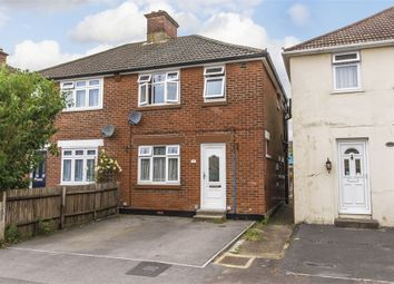 Thumbnail 3 bedroom semi-detached house for sale in Bishops Road, Itchen, Southampton, Hampshire