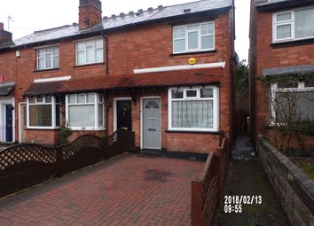 Thumbnail 2 bed end terrace house to rent in Coles Lane, Sutton Coldfield, West Midlands