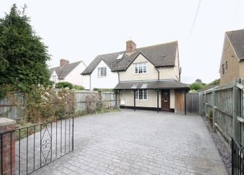Thumbnail 2 bed semi-detached house for sale in Banbury Road, Kidlington