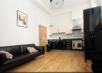 Thumbnail Room to rent in Academy Court, Dagenham