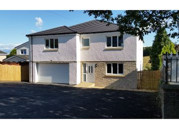 Thumbnail 5 bed detached house for sale in Coatbridge Road, Airdrie