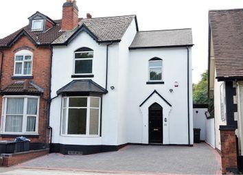 Thumbnail 4 bedroom semi-detached house for sale in Yardley Road, Birmingham