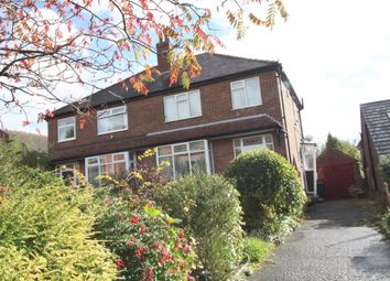 Thumbnail 3 bed semi-detached house for sale in Intake Lane, Birstall, Batley