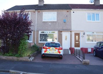 Thumbnail 2 bed terraced house for sale in 13, Fauldswood Crescent, Paisley, Renfrewshire