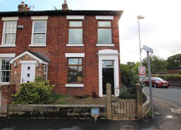 Thumbnail 3 bed end terrace house for sale in Gregson Lane, Hoghton, Preston
