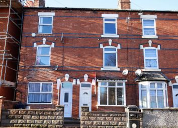 Thumbnail Terraced house to rent in Cotmanhay Road, Ilkeston