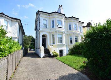 Thumbnail 1 bedroom flat for sale in Upper Grosvenor Road, Tunbridge Wells, Kent