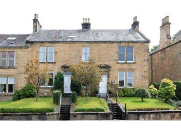 Thumbnail 1 bed flat for sale in Majors Loan, Falkirk