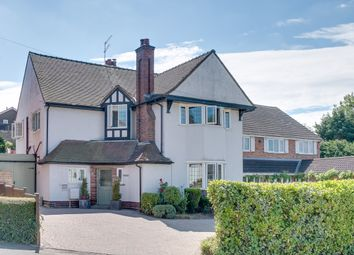 Thumbnail 4 bed detached house for sale in Ivor Road, Southcrest, Redditch