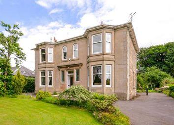 Kilsyth Road, Kirkintilloch, Glasgow, East Dunbartonshire G66