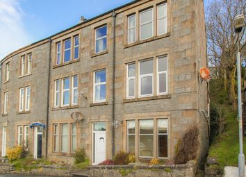 Thumbnail 2 bed flat for sale in Battery Terrace, Oban
