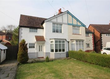 Thumbnail 3 bed property for sale in Bescar Lane, Ormskirk