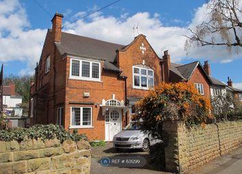 3 bed maisonette to rent in Esher Grove, Nottingham NG3