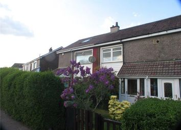 Thumbnail 2 bed terraced house to rent in Station Road, Neilston, Glasgow, East Renfrewshire