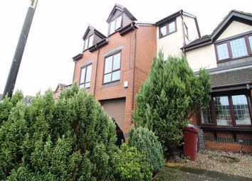4 bed town house for sale in Mill Court, Longridge, Preston PR3