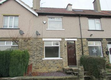 Thumbnail 2 bed terraced house to rent in 47 Birkhouse Road, Bailif Bridge, Huddersfield