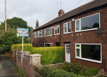 Thumbnail 2 bed terraced house to rent in Lickless Terrace, Horsforth, Leeds