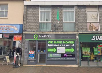 Thumbnail Property to rent in High Street, Leighton Buzzard, Bedfordshire