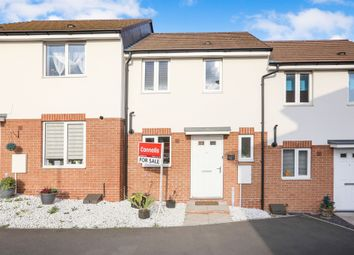 Thumbnail 2 bed terraced house for sale in Lakelot Close, Willenhall