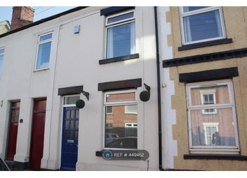 Thumbnail 2 bed terraced house to rent in Loughborough Road, Mountsorrel, Loughborough