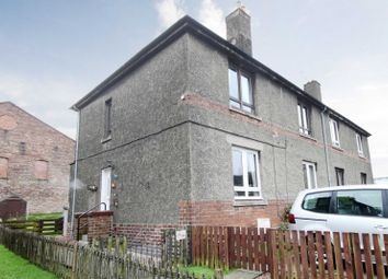 Thumbnail 2 bed flat for sale in Whirlbut Crescent, Dunfermline, Fife