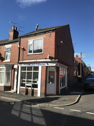 Thumbnail Leisure/hospitality for sale in Pym Road, Mexborough