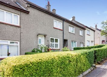 2 bed terraced house for sale in Howatshaws Road, Dumbarton G82