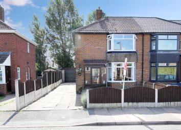 Thumbnail 2 bed property for sale in Gallow Tree Road, Rotherham, South Yorkshire
