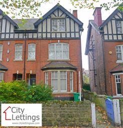 Thumbnail 3 bed flat to rent in Tavistock Drive, Mapperley Park, Nottingham