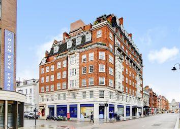 Thumbnail 3 bed flat for sale in Ovington Court, Brompton Road, Knightsbridge, Chelsea, South Kensington