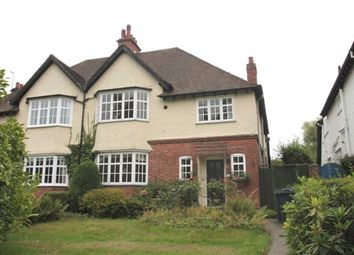 Thumbnail 4 bed semi-detached house for sale in Carless Avenue, Harborne, Birmingham