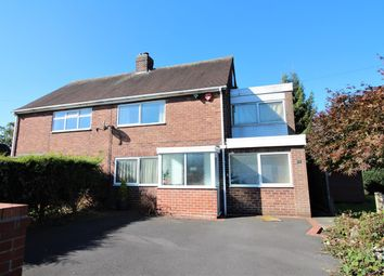 Thumbnail 3 bed semi-detached house for sale in Oak Drive, Nuthall, Nottingham