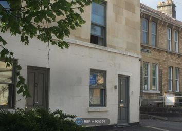 3 bed end terrace house to rent in Larkhall Square, Larkhall, Bath BA1