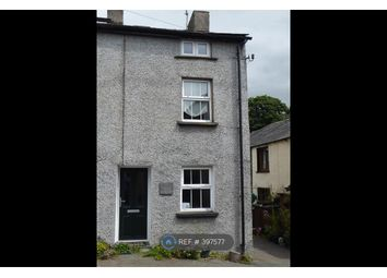 Thumbnail 3 bed end terrace house to rent in New Street, Broughton In Furness
