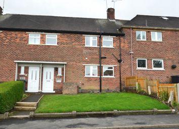 Thumbnail 3 bedroom terraced house for sale in Elstree Road, Sheffield