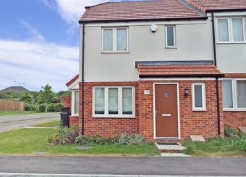 Thumbnail 3 bed end terrace house for sale in Halcrow Avenue, Dartford, Kent