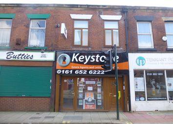 Thumbnail Retail premises to let in 100 Union Street, Oldham