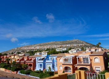 Thumbnail 2 bed apartment for sale in Benitachell, Costa Blanca, 03726, Spain